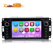 "2017 New Car DVD Player 6.2"" Wifi 3G GPS Nav Radio Stereo for Jeep Compass Commander Grand Cherokee Wrangler with Free 8GB Card"