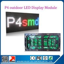 100pcs/lot P4 outdoor full color led display module, SMD 3 in 1 RGB LED Unit panel for LED large screen video wall(China)