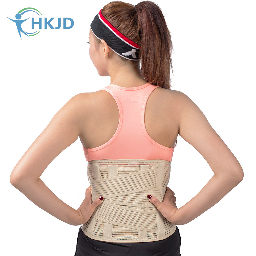 Lumbar Support Belt Back Braces Four Steels Breathable Waist Treatment of Lumbar Disc Herniation Lumber Muscle Strain<br>