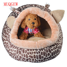 MUQGEW Collapsible Indoor Pet Small Dog House Sofas Puppy Cat Warm Cotton Filler Cute House Bed Shelter Cozy Nest Mat Pad 2017