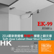 VIBORG Top Quality Soft close Kitchen Cabinet Cupboard Door Lift Up Gas Strut Lid Stay Support Flap Stay Strut(China)