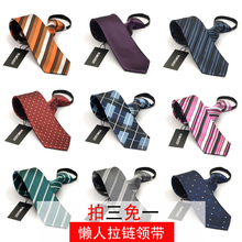 men's business marriage leisure suits 7cm lazy convenient easy to pull the Zip Tie box(China)
