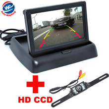 "170 degree wide angle Night Vision Rear View backup Camera+4.3"" LCD Foldable hd Monitor Auto Parking Assistance car camera(China)"