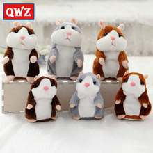2017 New 16cm Talking Hamster Mouse Pet Plush Toy Hot Cute Speak Talking Sound Record Hamster Educational Toy for Children Gifts(China)