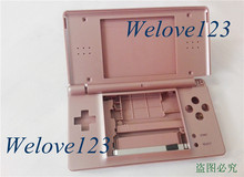 For Nintendo DS Lite for DS Lite NDSL Game Console Repair Replace Case Casing Cover Shell - For Nintendog Version Case(China)
