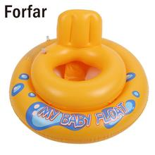 Forfar Inflatable Baby Float Seat Boat Tube Ring Rubber Circle Swim Swimming Pool Portable accessories(China)