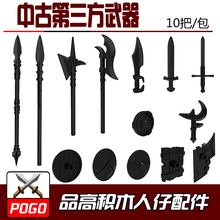 POGO DIY Toys 10pcs/lot Medieval Knights Rome Weapons Shield Handprint Helmet Building Block Figures Toys Children Gift