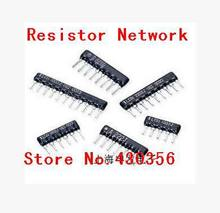 20pcs  Resistor Network   A09-221G   220 ohm DIP exclusion 9pin