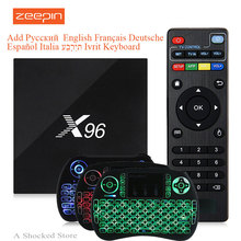 X96 TV Box Max 2GB 16GB ROM Android 6.0 Android Tv Box Amlogic S905X Quad Core WIFI HD 2.0 1080 PK NEXBOX A95X GOTiT Smart TV