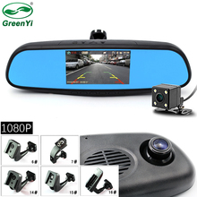 GreenYi HD 1080P Car Mirror DVR Monitor Dash Camcorder Car Rear View Camera Camcorder Dual Lens Camera Video Recorder Car DVR(China)