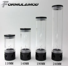 FormulaMod 110 140 190 240MM 50MM diameter cylindrical water-cooled tank accessories complete PMMAwater tank