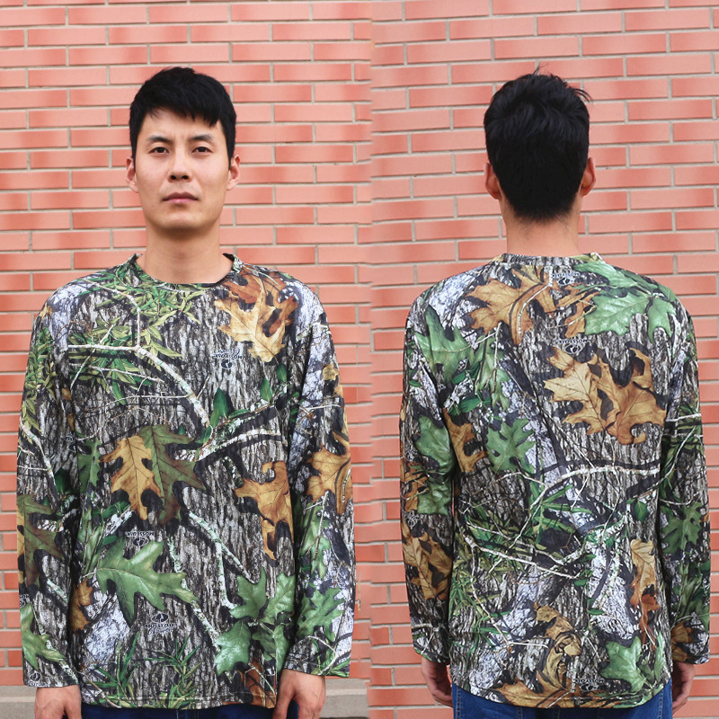 Mens Forest Print Collared Shirt Camouflage Hunting Military Tactical Fishing