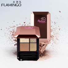 FLAMINGO 4 Colors Mineral Powder Shimmer Eye Shadow High Fidelity Colours & Effects Eyeshadow Palette(China)