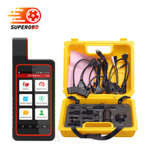Launch X431 Diagun IV with full adaptors yellow case Diagnostic Tool Free Update Online Code reader better than easydiag elm327(China)