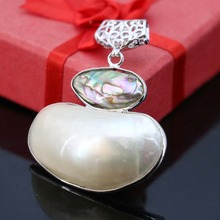 L010 New marine natural white pearl shell abalone shell pendant,Fit fashion female necklace DIY making wholesale