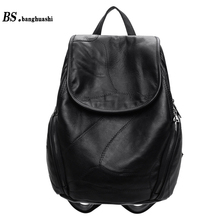 Fashion Star! 2017 New fashion backpack women's backpack leather bag female leisure style Genuine Leather Backpack Women