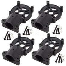Mxfans 4PCS Durable Support Seat 16mm Round Tube Multiaxial General Motor Mount