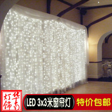 Led lights flasher lamp set 10 x 2 meters christmas waterproof waterfall light wedding curtain