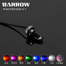 "Barrow Silver Quartz LED Decoration Light with G1/4"" Threads Blank Plug Choke Plug Red/Blue/Green/Yellow/White/Purple/UV Options"
