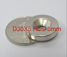 Free shipping rare earth permanent strong neodymium magnet 10pcs D 30x5mm hole 5mm N35 bulk magnets nickel(China)