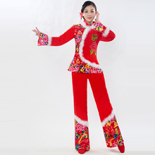 6b26db989 Chinese hanfu Yangko clothing costume fan female sub-adult ethnic dance  clothing winter chinese folk