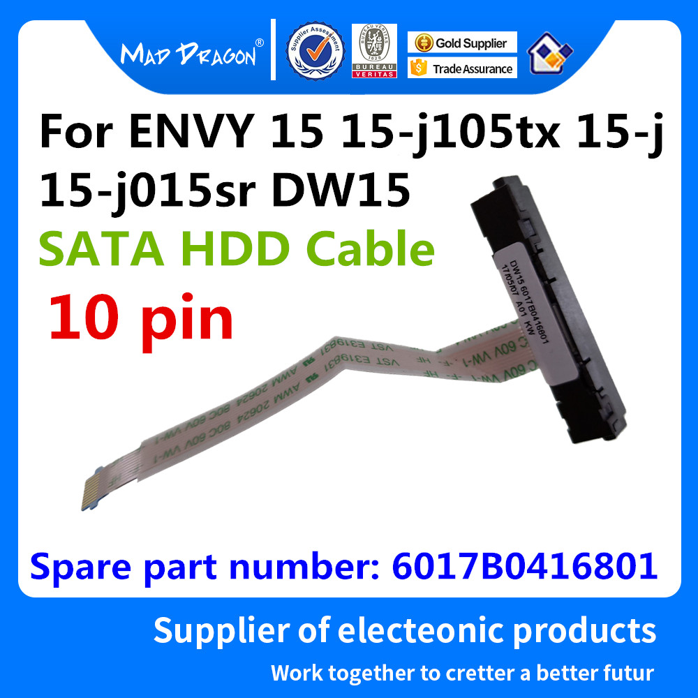 3pcs GinTai DC Power Jack Cable Replacement for HP 15-db0011ds 15-db0011dx 15-db0015dx 15-db0018ca 15-db0020ca 15-db0020nr 15-db0023ax 15-db0030ca 15-db0030nr