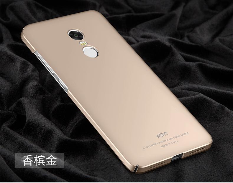 For Xiaomi Redmi Note 4 4X Case Cover (28)
