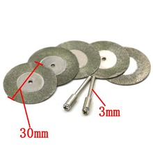 10pcs 30mm Diamond Grinding Wheel Slice with Two 3mm Shank Mandrels for Dremel Rotary Tool