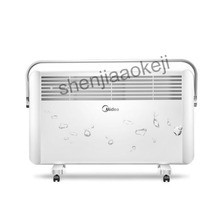 Waterproof 2000W Low Noise Air Heater Comfortable Home Office Hotel bathroom Three Gears Electric Heater Warm air blower(China)