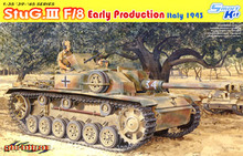 1/35 scale model Dragon 6620 No.3 gun F / 8 Early type Italy 1943(China)