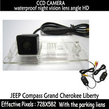 CCD HD car parking sensor rear view camera wifi 2.4 HGZ transmitter parking camera for JEEP Compass Grand Cherokee Liberty