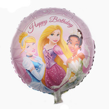 TSZWJ N-003 The new children's toy princess balloons aluminum balloons birthday party balloons wholesale(China)