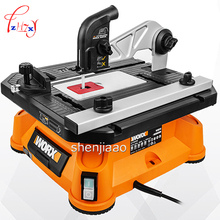 Multi-function table saw WX572 jigsaw chainsaw cutting machine sawing tools woodworking 650 W domestic power tools