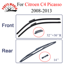 Wiper Blades For Citroen C4 Picasso 2008-2013 Rubber Front And Rear Windshield Auto Wipers Car Accessories Glasses Brush