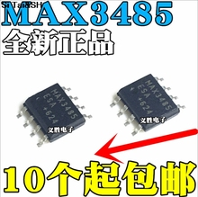 100PCS MAX3485ESA MAX3485 SOP-8 RS485 Transceivers IC