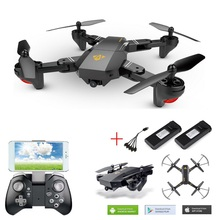 Selfie Drone With Camera Xs809 Xs809w Fpv Dron Rc Drone Rc Helicopter Remote Control Toy For Kids VISUO Xs809hw Foldable Drone(China)