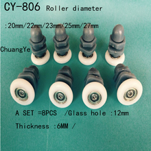 8 Shower Door Rollers/Runners/Wheels CY-806