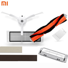 Original Xiaomi MI Robot Vacuum Part Kits Replacement Side Brush X1PC, HEPA Filter X1PC, Main Brush X1PC, Main brush cover X1PC