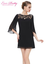 Cocktail Dresses Sexy Fashion Black Half Sleeve Ever-Pretty Short Summer Cocktail Dresses 2017 Vestido AP05242BK Cocktail Dress(China)
