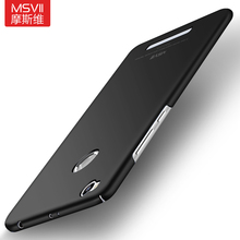 Original MSVII Coque For Xiaomi Redmi 3 Pro Case Hard Frosted PC Back Cover 360 Full Protection Housing For Xiaomi Redmi 3s