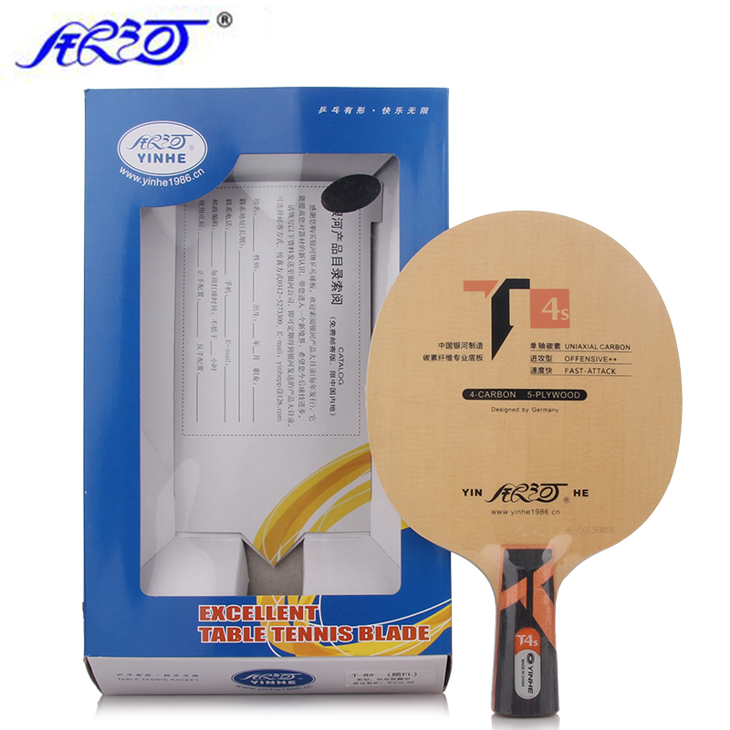 YINHE T-4 T4S Table Tennis Blade (5+4 Carbon ) T4 Racket Ping Pong Bat<br>