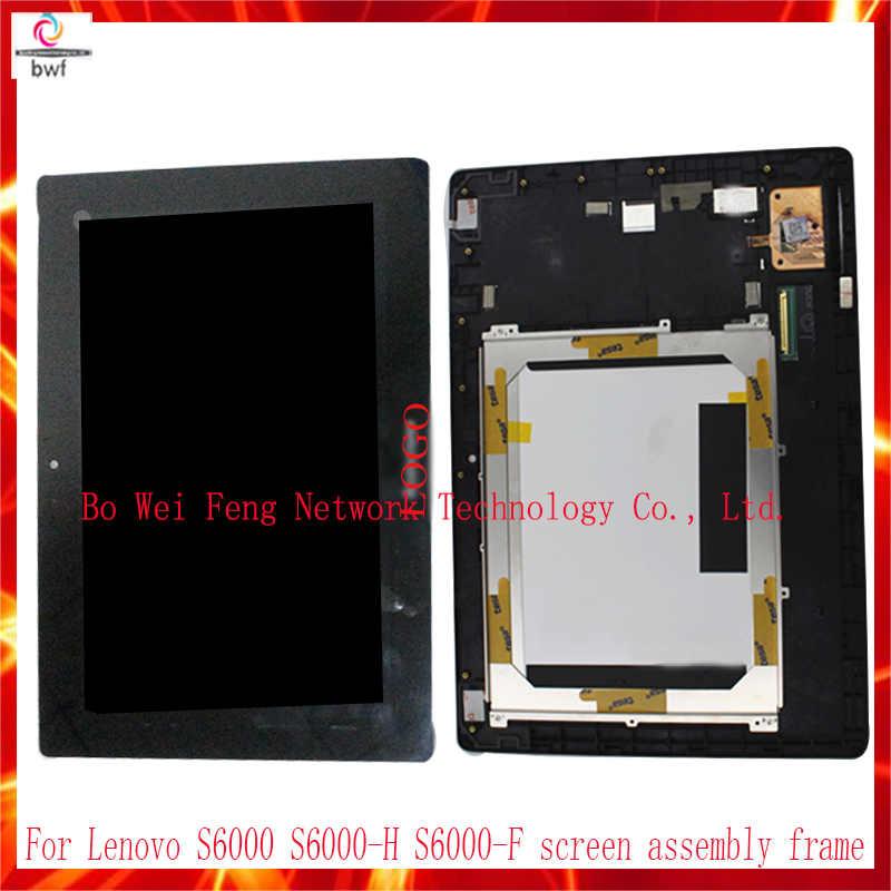 High Quality For Lenovo S6000-H S6000H S6000 Touch Screen Digitizer+LCD Display With Frame Assembly Free Shipping+Tracking<br><br>Aliexpress