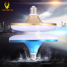 New Arrival Canmeijia Led Lamp e27 High Power umbrella LED Light Bulbs LEDs Lamps Light Spotlights Waterproof Lights 50W 60W