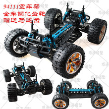 1/10 RC 4WD Model Toys Car Off-road Vehicle Buggy Monster Bigfoot Truck Empty Frame Brushless version Unlimited HSP 94111