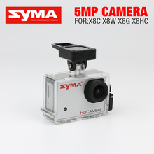 For SYMA X8C X8W X8G X8HC X8HW RC Quadcopter Spare Parts RTF 5MP HD Camera professional