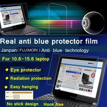 "15.6""(16:9) Screen size 344x194mm Laptop computer notebook Anti-Blue ray Eye protection film screen protector film Bule reduce(China)"