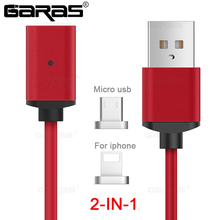 GARAS Magnetic Cable For Iphone/Android Fast Charger Magnet Micro USB/lightning8PIN Adapter Connector Mobile Phone Cables Wire