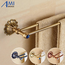 12-Petals Series Antique/Gold/Black/Rose Brass Double Towel Bar Wall Mounted Bathroom Accessories Towel Rack Towel Shelf(China)