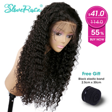 Lace Front Human Hair Wigs For Black Women Remy Peruvian Deep Curly  Human Hair Lace Wig With Baby Hair Pre Plucked Slove Rosa(China)