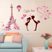 Romantic Decor Eiffel Tower Paris Love Wall Stickers Balloon Flower Wall Vinyl Decals Living Room Bedroom Home Decor